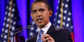 Obama's Student Loan Forgiveness Program